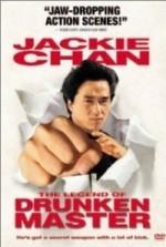 Drunken Master 2 (1994) afişi