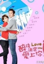 Drunken to Love You (2011) afişi