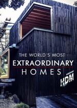 Dünyanın En Sıra Dışı Evleri (2017) afişi