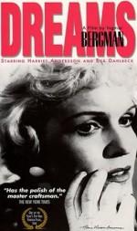 Düşler (1955) afişi