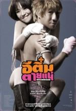 E-tim Tai Nae (2008) afişi