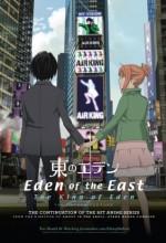 Eden Of The East: The King Of Eden (2009) afişi
