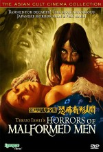 Edogawa Rampo Taizen: Kyofu Kikei Ningen / Horror Of A Deformed Man