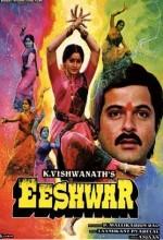 Eeshwar (1989) afişi