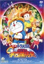 Eiga Doraemon: Shin. Nobita No Uchû Kaitakushi (2009) afişi