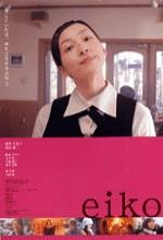 Eiko (2004) afişi