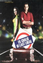 Ek Chalis Ki Last Local (2007) afişi