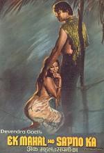 Ek Mahal Ho Sapno Ka (1975) afişi