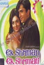 Ek Shriman Ek Shrimati (1969) afişi