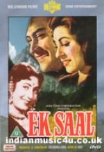 Ek-saal (1957) afişi