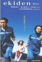Ekiden (2000) afişi