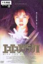 Eko Eko Azaraku ıı (1995) afişi