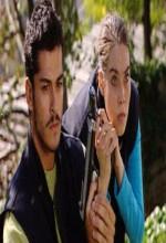 Eksi 18 (2006) afişi