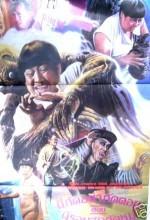 Encounter Of The Spooky Kind 2 (1990) afişi