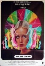 Erkek Arkadaş (1971) afişi