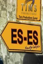 Es Es (2010) afişi