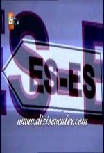 Es Es (2009) afişi