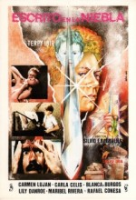Escrito En La Niebla (1982) afişi
