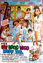 Ese Loco, Loco Hospital (1986) afişi