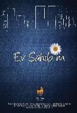 Ev Sahibim (2010) afişi