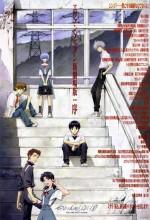 Evangerion Shin Gekijôban: Jo (2007) afişi
