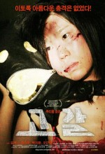 Exhausted (2008) afişi