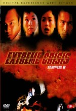Extreme Crisis (1998) afişi