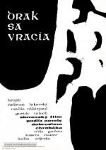 Ejderin Dönüşü (1968) afişi