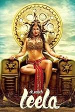 Ek Paheli Leela (2015) afişi
