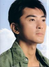 Ekin Cheng profil resmi