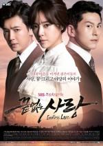Endless Love (2014) afişi