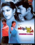 Endrendrum Kadhal (1999) afişi