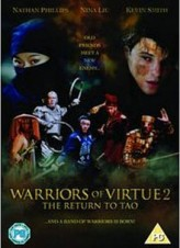 Erdem Savaşçıları 2 (2005) afişi