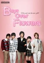 Erkekler Çiçeklerden Önce Gelir (2009) afişi