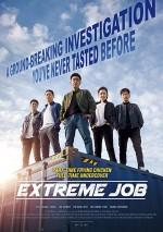 Extreme Job (2019) afişi