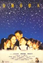 Farewell My Dearest (1995) afişi
