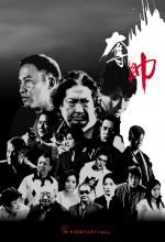 Fatal Move (2008) afişi