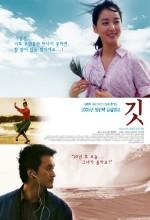 Feathers In The Wind (2004) afişi