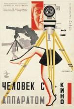Film  Kameralı  Adam (1929) afişi