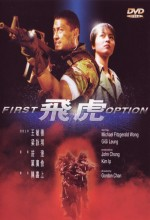 First Option (1996) afişi