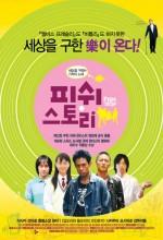 Fish Story (2009) afişi