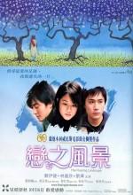 Floating Landscape (2003) afişi