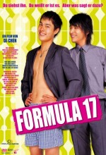 Formula 17 (2004) afişi