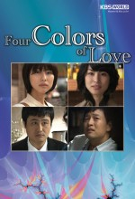 Four Colours Of Love