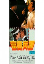 Fu Gui Bing Tuan (1989) afişi
