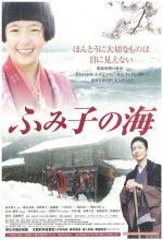 Fumiko No Umi (2007) afişi