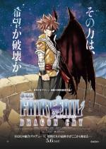 Fairy Tail: Dragon Cry (2017) afişi