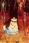 Fate/Grand Order The Movie (2021) afişi