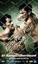 Fighting Fish (2012) afişi