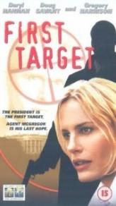 First Target (2000) afişi